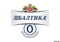Видео Балтика 0 Безалкогольное.