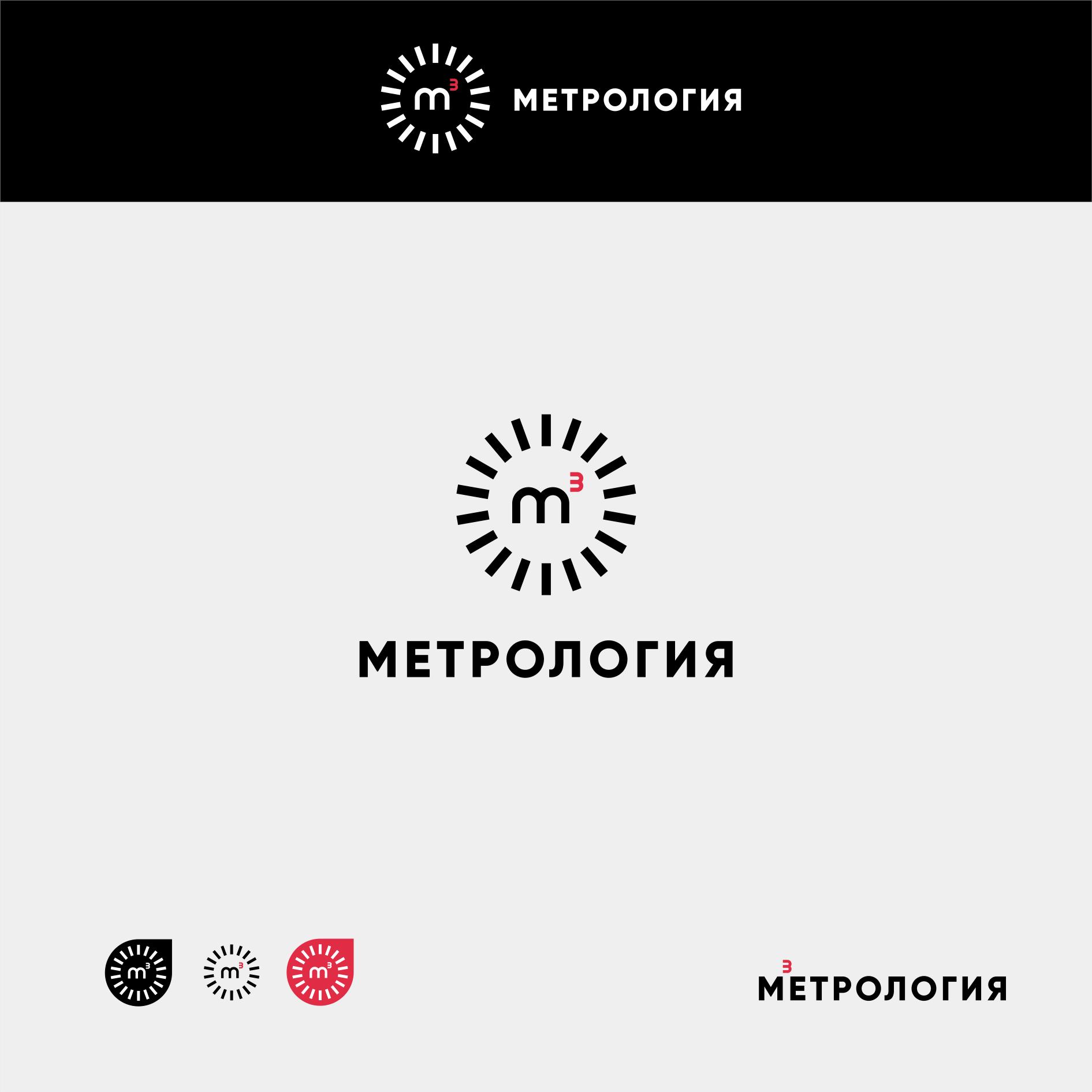 Разработать логотип, визитку, фирменный бланк. фото f_02358f7b7d9757b3.png