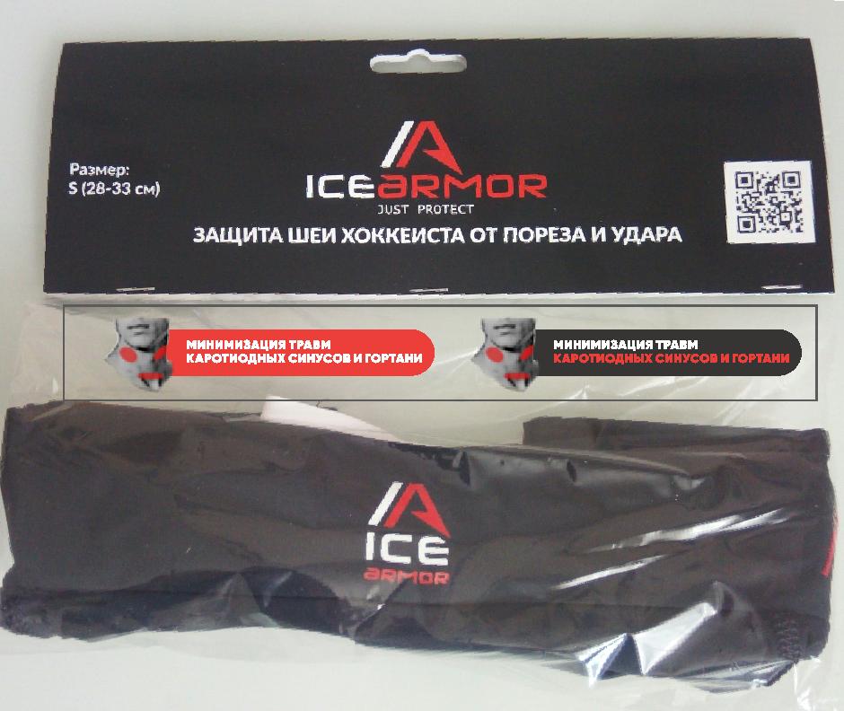 Дизайн продающей наклейки на упаковку уникального продукта фото f_0345b26cb39d5e66.png