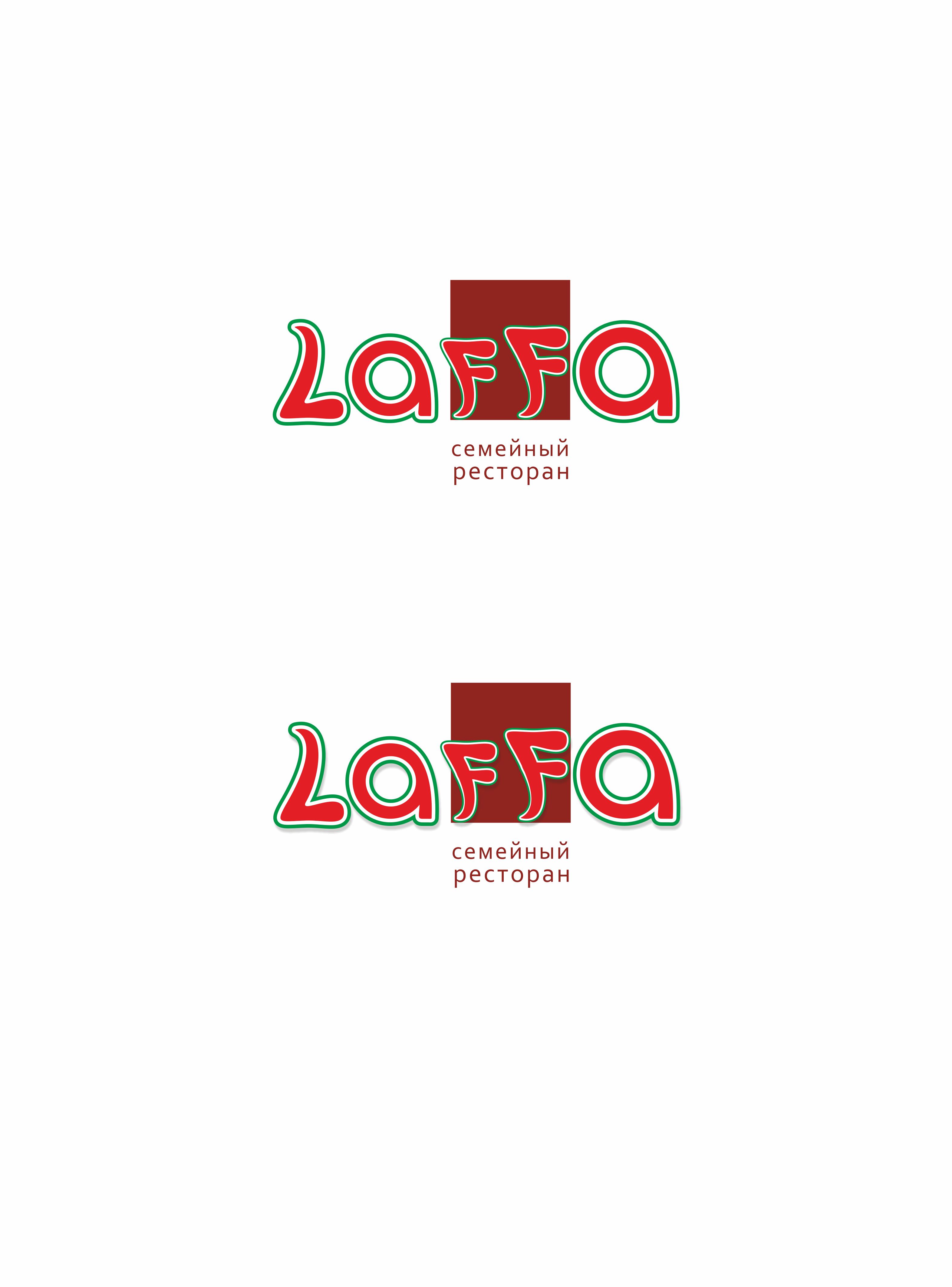 Нужно нарисовать логотип для семейного итальянского ресторан фото f_086554ac79668fd7.png