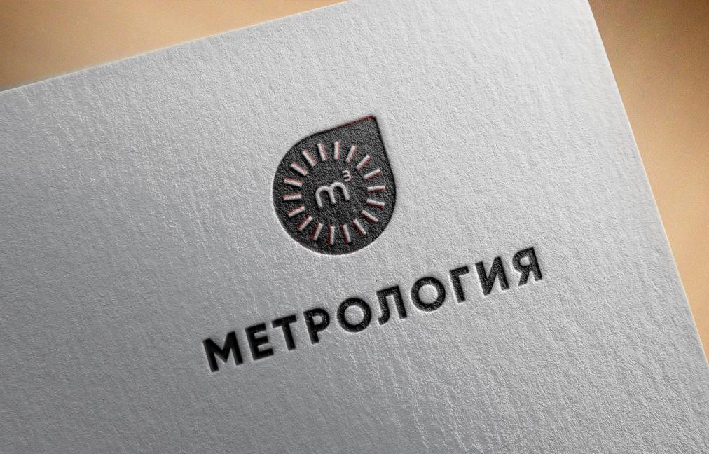 Разработать логотип, визитку, фирменный бланк. фото f_22658f7bc8e0db37.png