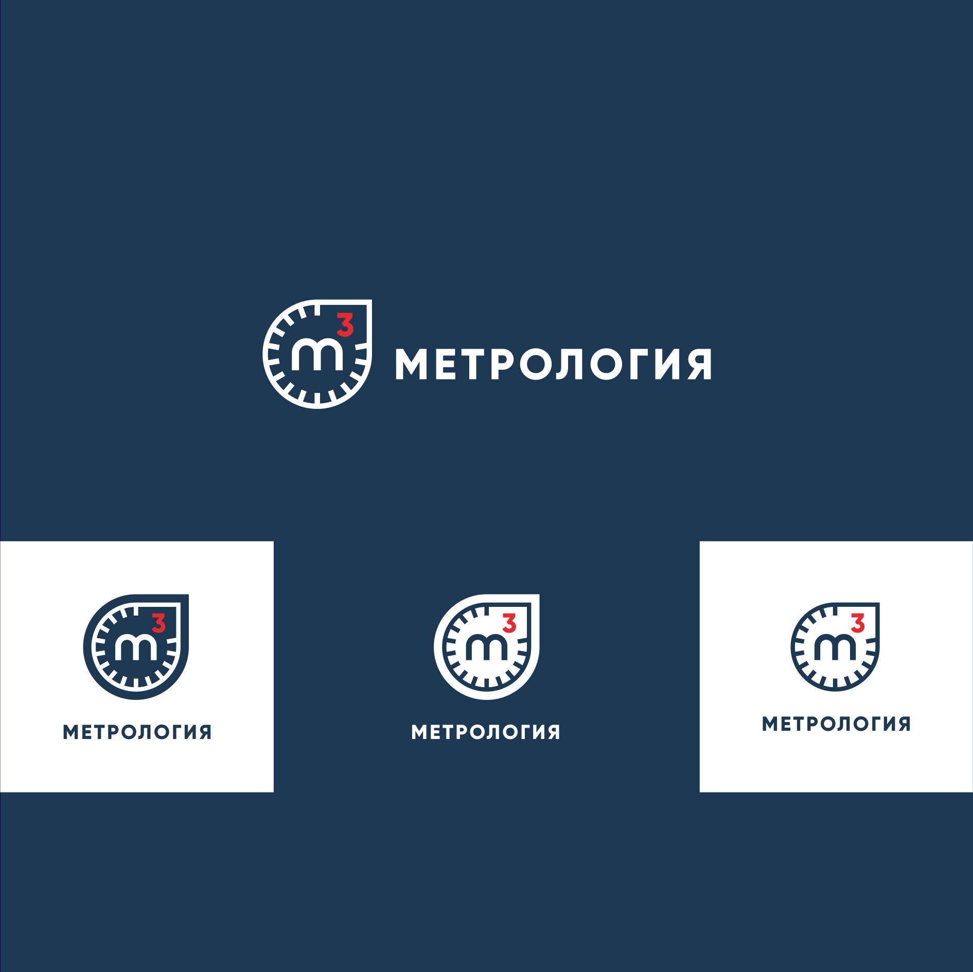 Разработать логотип, визитку, фирменный бланк. фото f_30458f8705ea4d9b.png