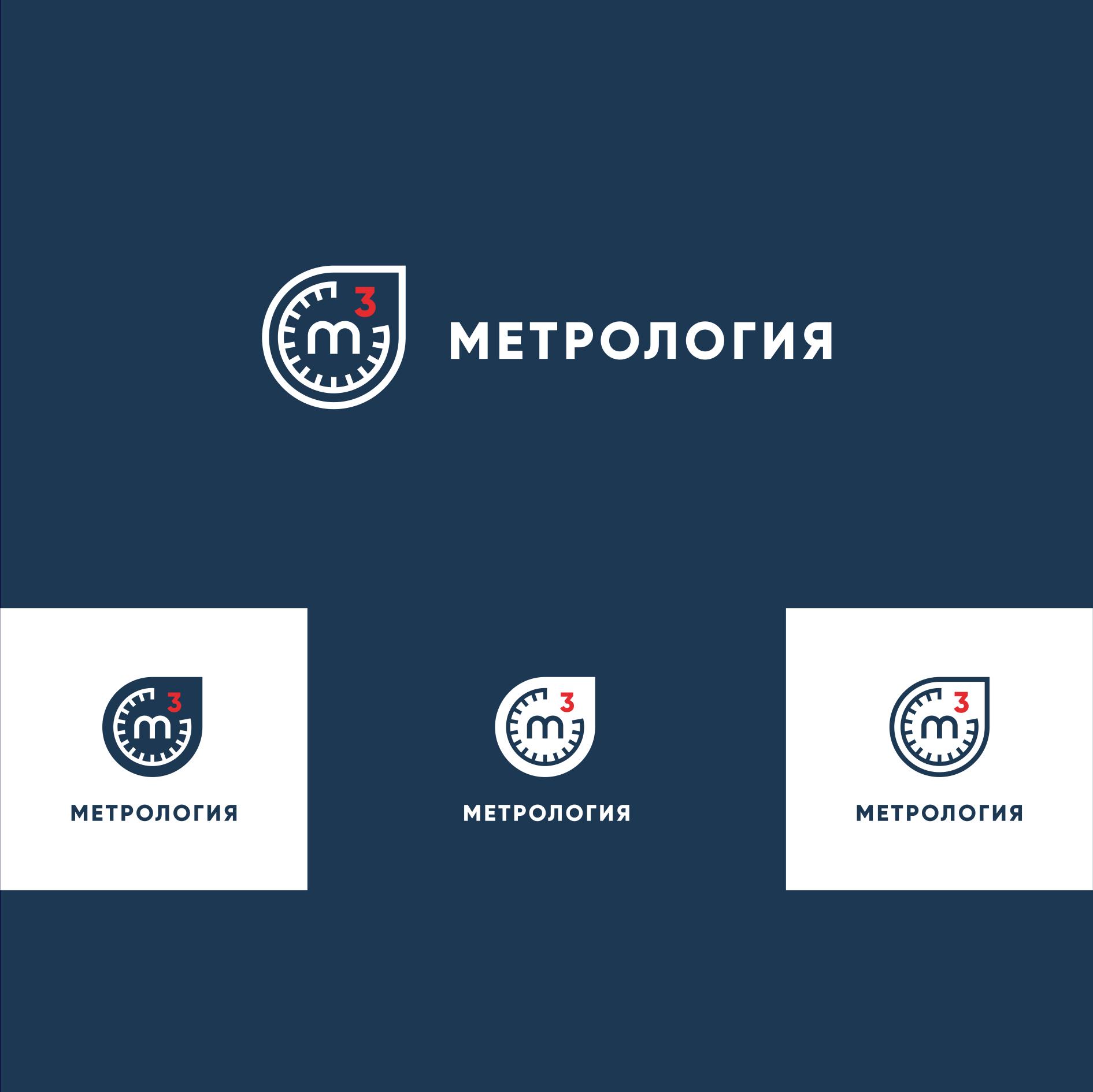 Разработать логотип, визитку, фирменный бланк. фото f_39658f87065de24c.png