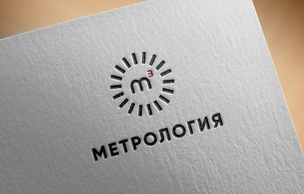 Разработать логотип, визитку, фирменный бланк. фото f_41358f7b81b4065e.png