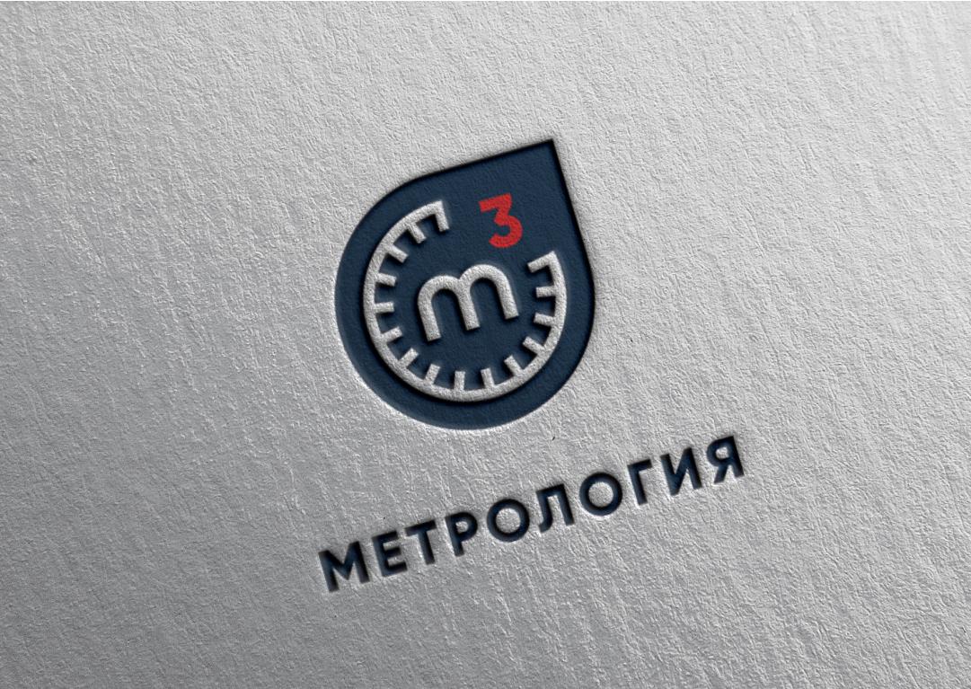 Разработать логотип, визитку, фирменный бланк. фото f_60658f9fa31ae3c6.png