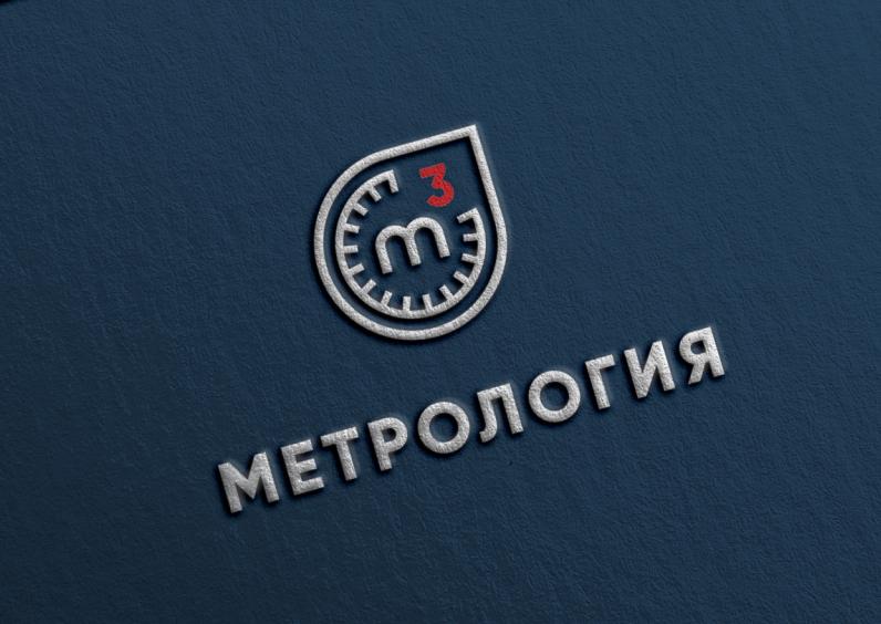 Разработать логотип, визитку, фирменный бланк. фото f_78058f9fa432812e.png