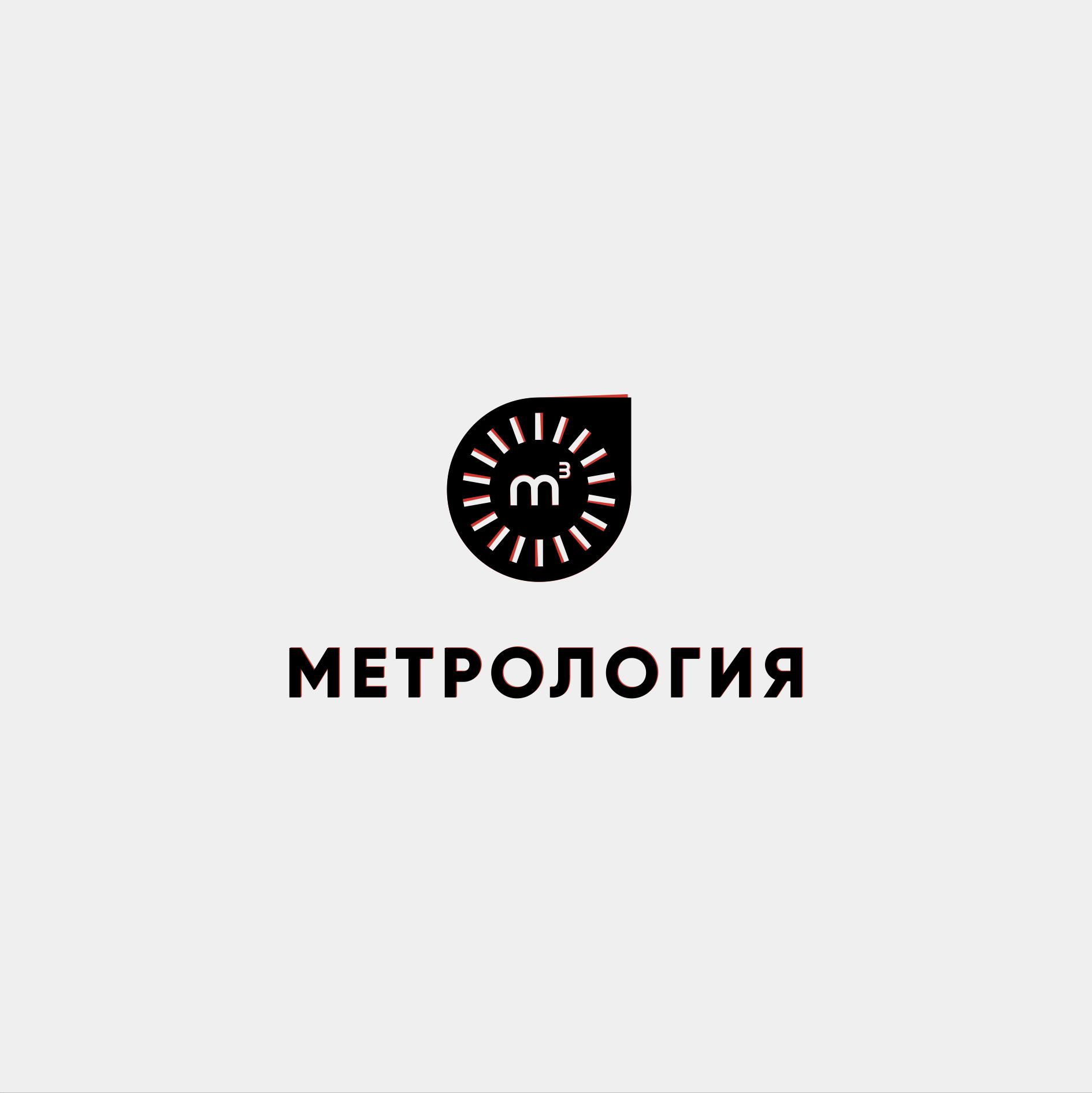 Разработать логотип, визитку, фирменный бланк. фото f_82258f7bc7bd784e.png