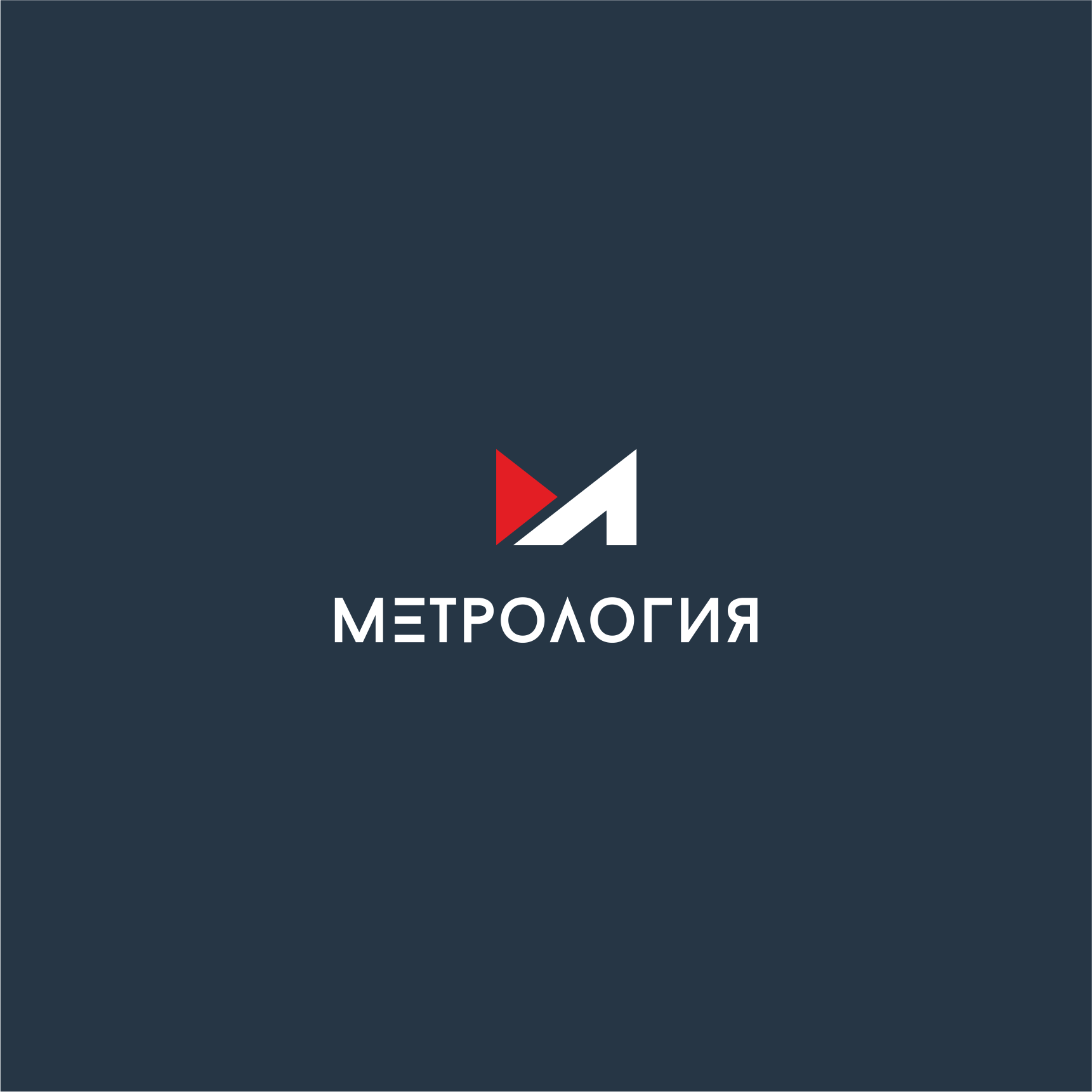 Разработать логотип, визитку, фирменный бланк. фото f_90958f7b7c200e4c.png
