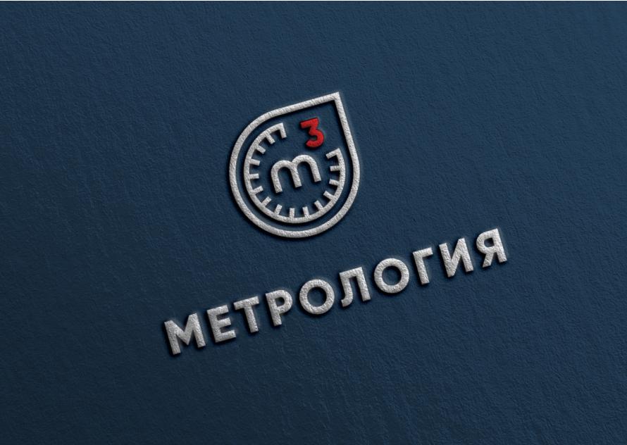 Разработать логотип, визитку, фирменный бланк. фото f_97358fa1c139bf03.png