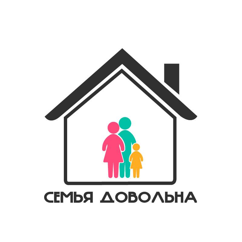 """Разработайте логотип для торговой марки """"Семья довольна"""" фото f_213596d1f3c4d8a0.jpg"""