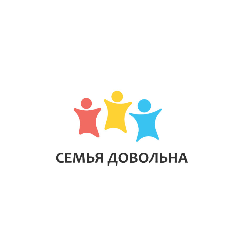 """Разработайте логотип для торговой марки """"Семья довольна"""" фото f_627596d1f4105a71.jpg"""
