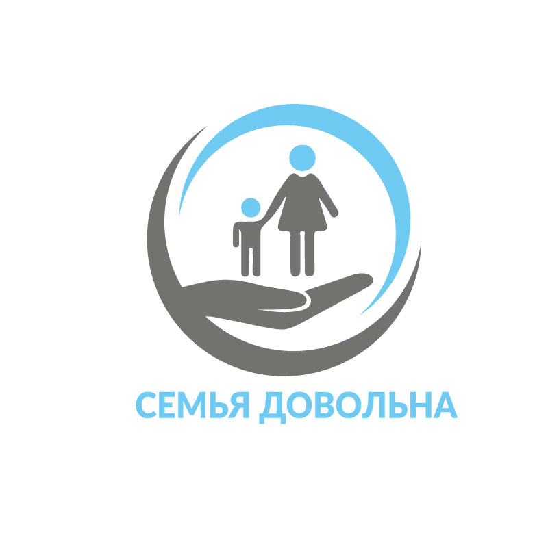 """Разработайте логотип для торговой марки """"Семья довольна"""" фото f_823596d1c79bda8a.jpg"""
