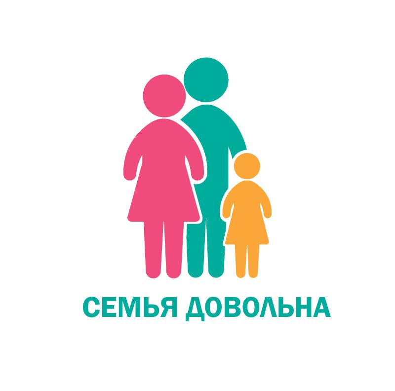 """Разработайте логотип для торговой марки """"Семья довольна"""" фото f_833596d1f38909ce.jpg"""