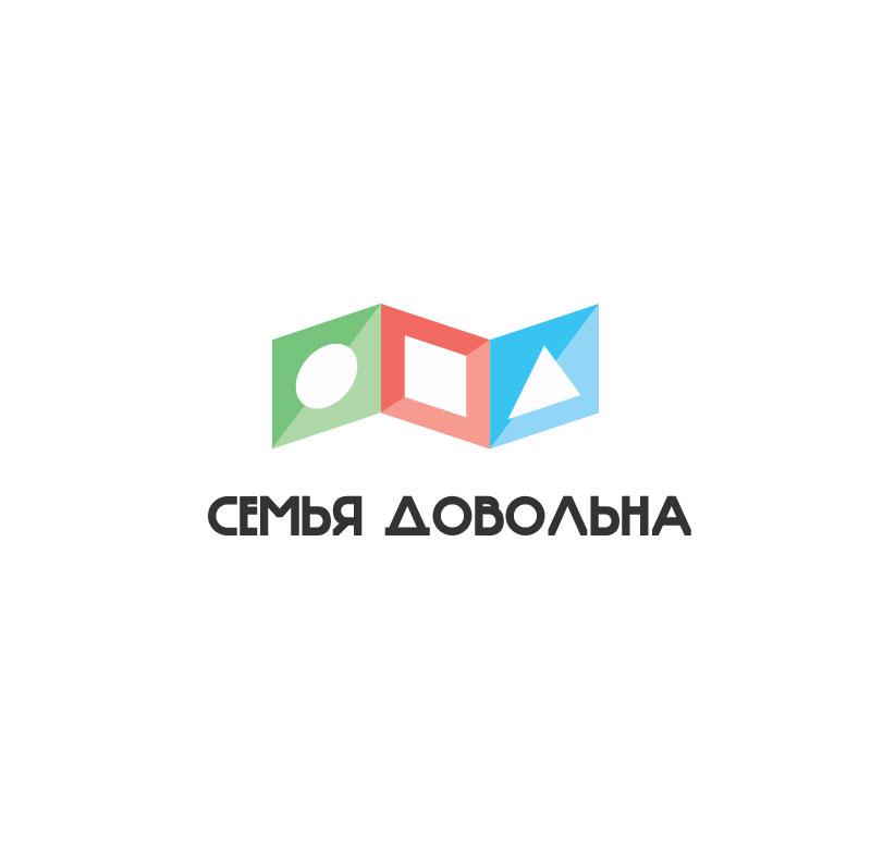 """Разработайте логотип для торговой марки """"Семья довольна"""" фото f_891596d1f44f079e.jpg"""