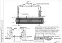 Усиления фундаментной плиты и основания буроинъекционными сваями