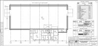 Раздел АР проекта ремонта и реконструкции здания, г. Санкт-Петербург