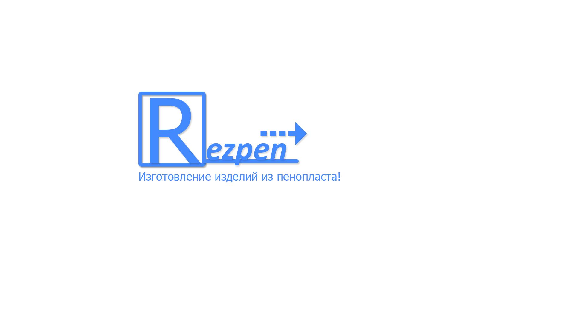 Редизайн логотипа фото f_5285a4a6f933494e.png