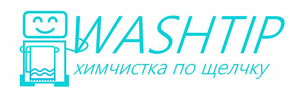 Разработка логотипа для онлайн-сервиса химчистки фото f_7835c06352f962e2.png