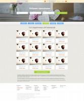 Интернет-магазин купонов (Yii2)