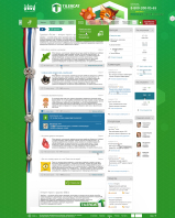 Главная страница сайта о здоровье