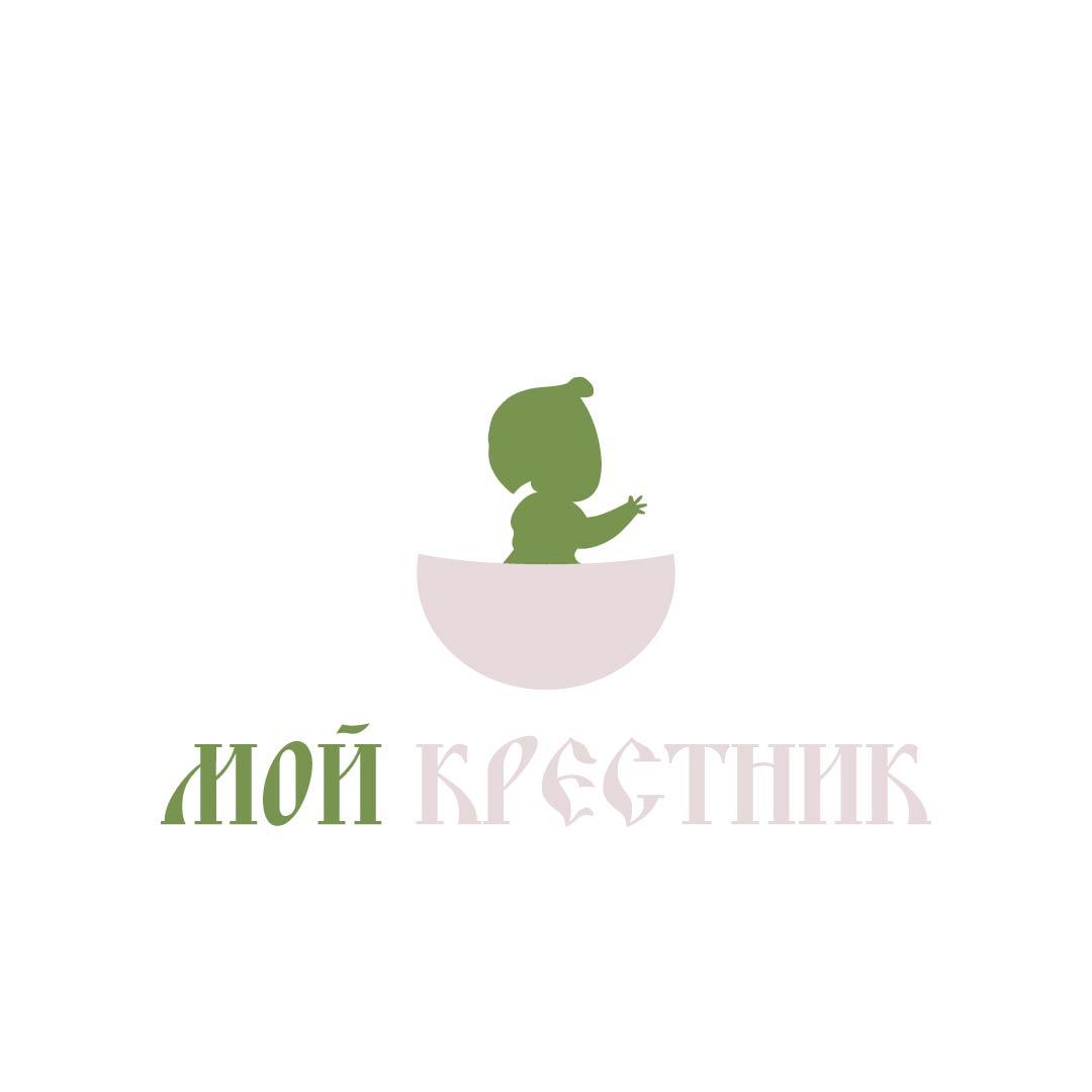 Логотип для крестильной одежды(детской). фото f_7555d4d3169d778f.jpg