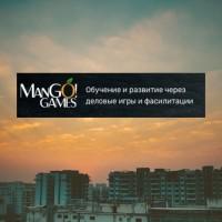 ManGO! Games - Деловые игры для компаний