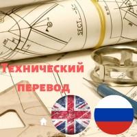 Технический перевод (ан-рус): Технологический процесс по производству кормового зернопродукта 4-й категории