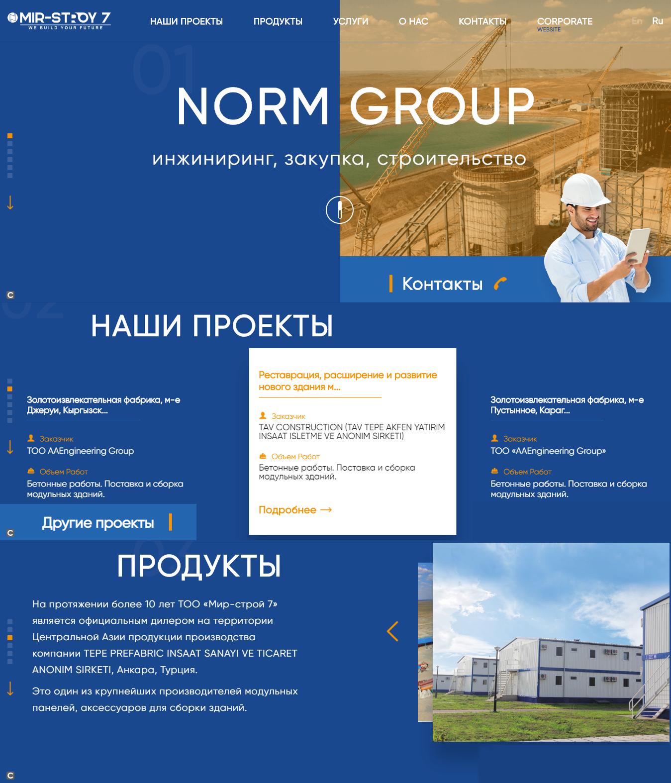 Разработка корпоративного сайта для строительной компании Mirstroy