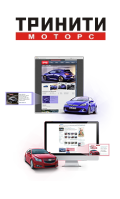 Реклама автосалона «Тринити Моторс» в Яндекс.Директ и Google Adwords