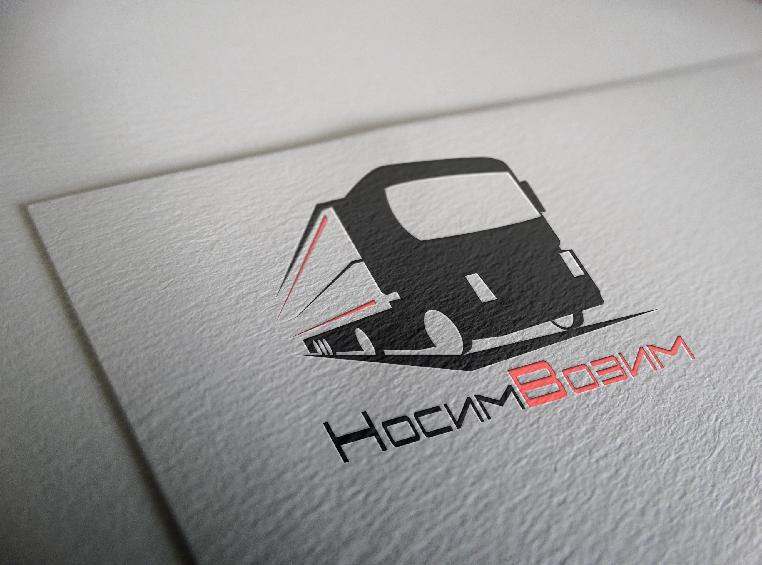 Логотип компании по перевозкам НосимВозим фото f_9265cfa7dfc71e33.jpg