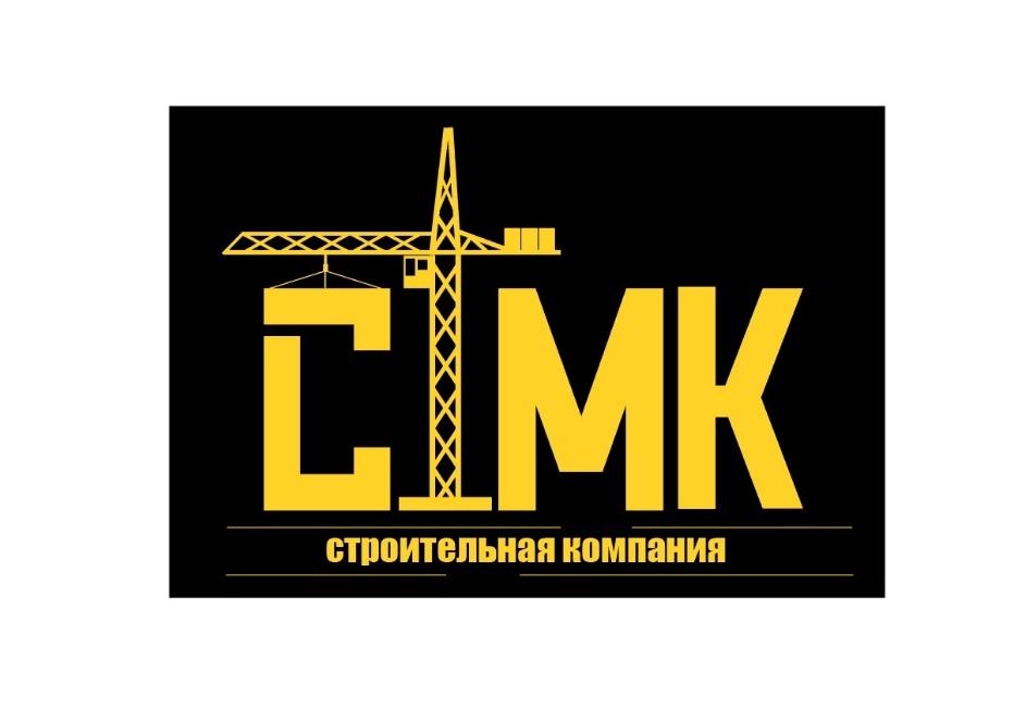 Разработка логотипа компании фото f_2725dc558220b74c.jpg