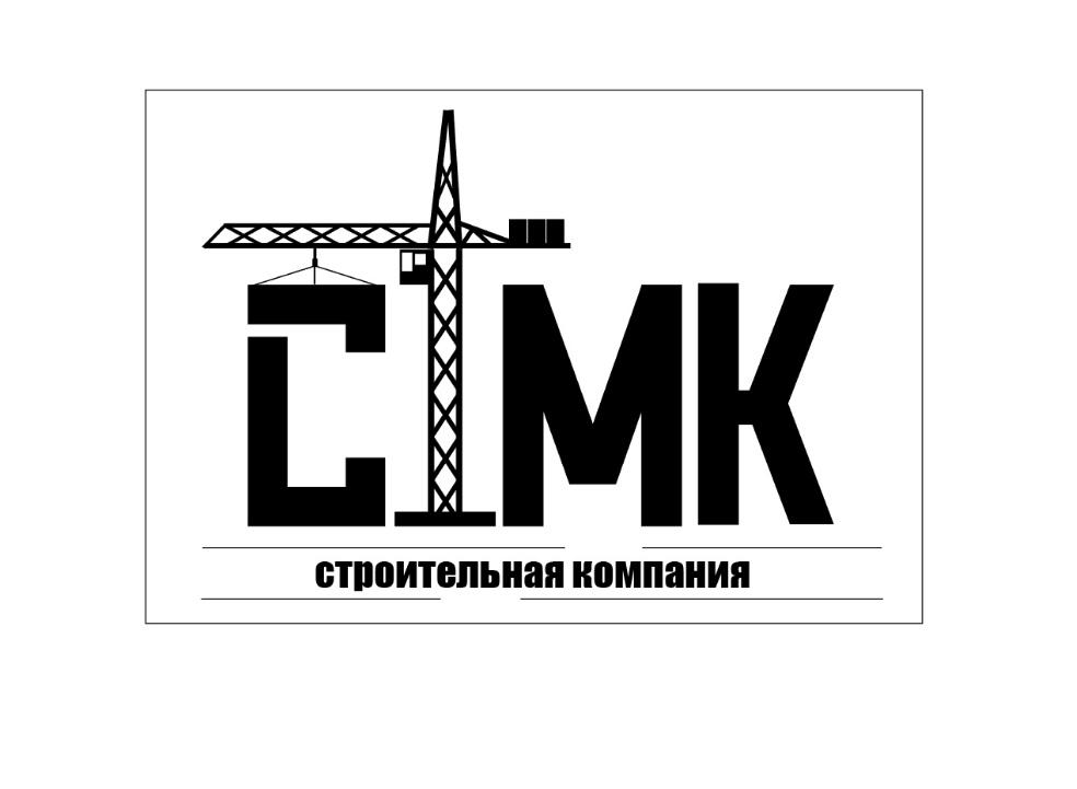 Разработка логотипа компании фото f_2965dc55825a2cdd.jpg