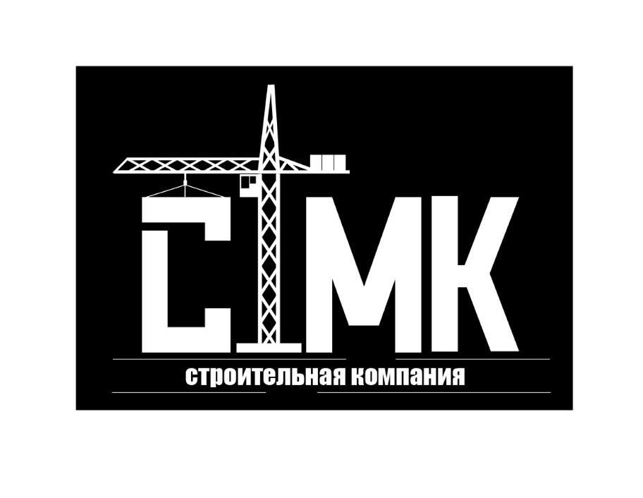 Разработка логотипа компании фото f_7075dc5581fd1a58.jpg