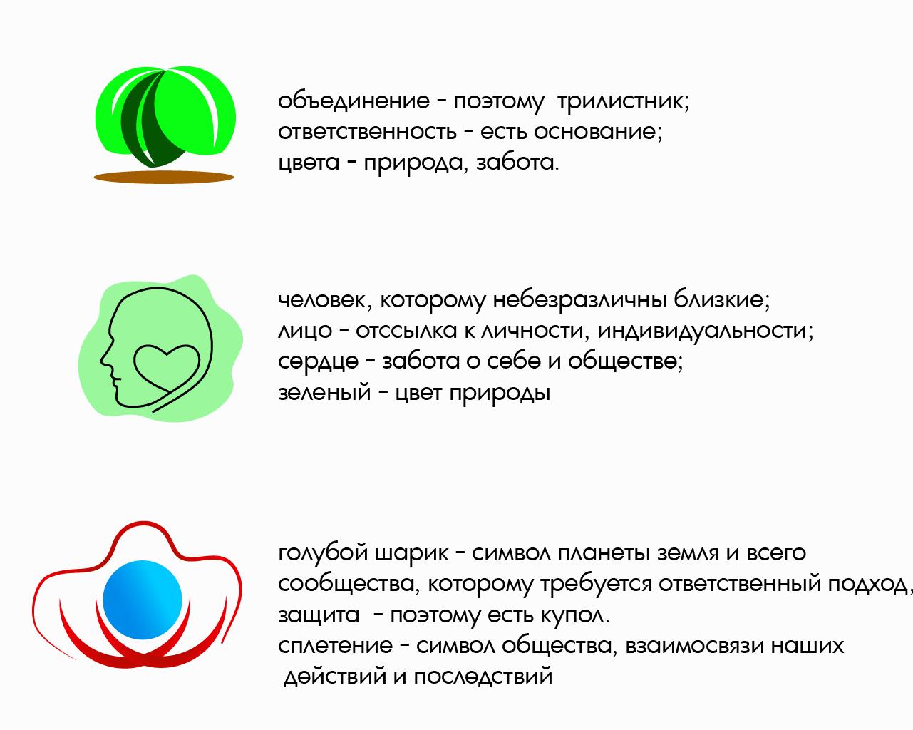 Конкурс на создание логотипа фото f_2425d26848030140.png
