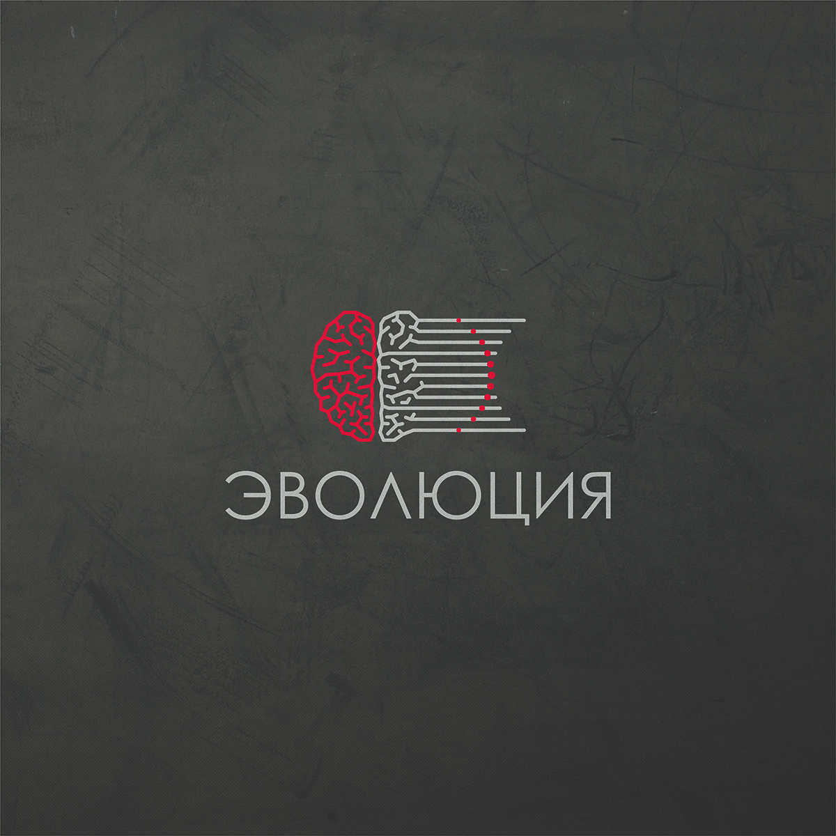 Разработать логотип для Онлайн-школы и сообщества фото f_1255bbe5473bc6c6.jpg