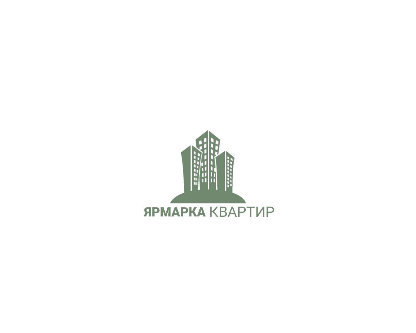 Создание логотипа, с вариантами для визитки и листовки фото f_1366004289fbafe7.jpg