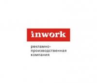 РПК «Inwork»