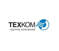 Компания «ТЕХКОМ»