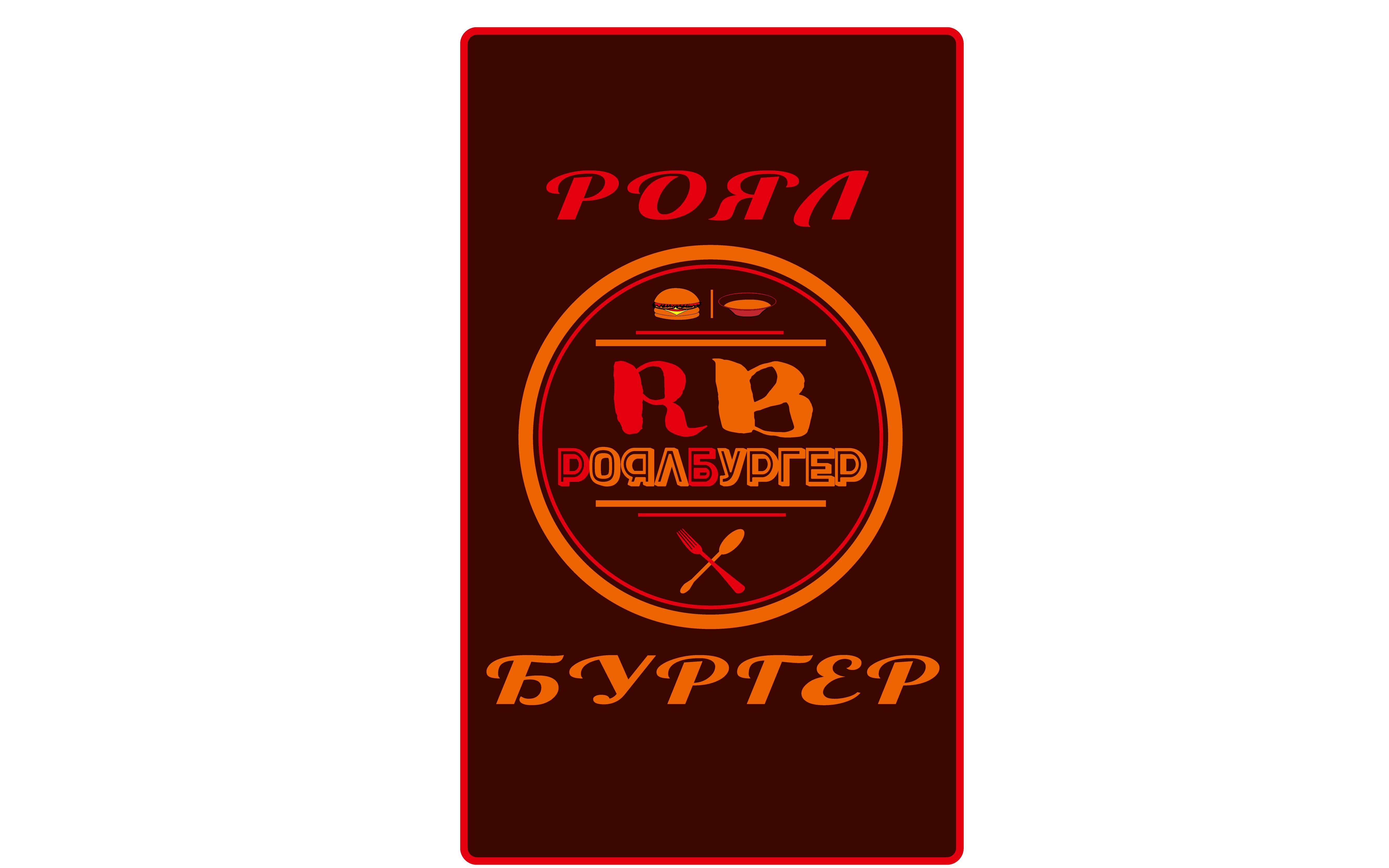 Обновление логотипа фото f_24959a6cecb99c14.png