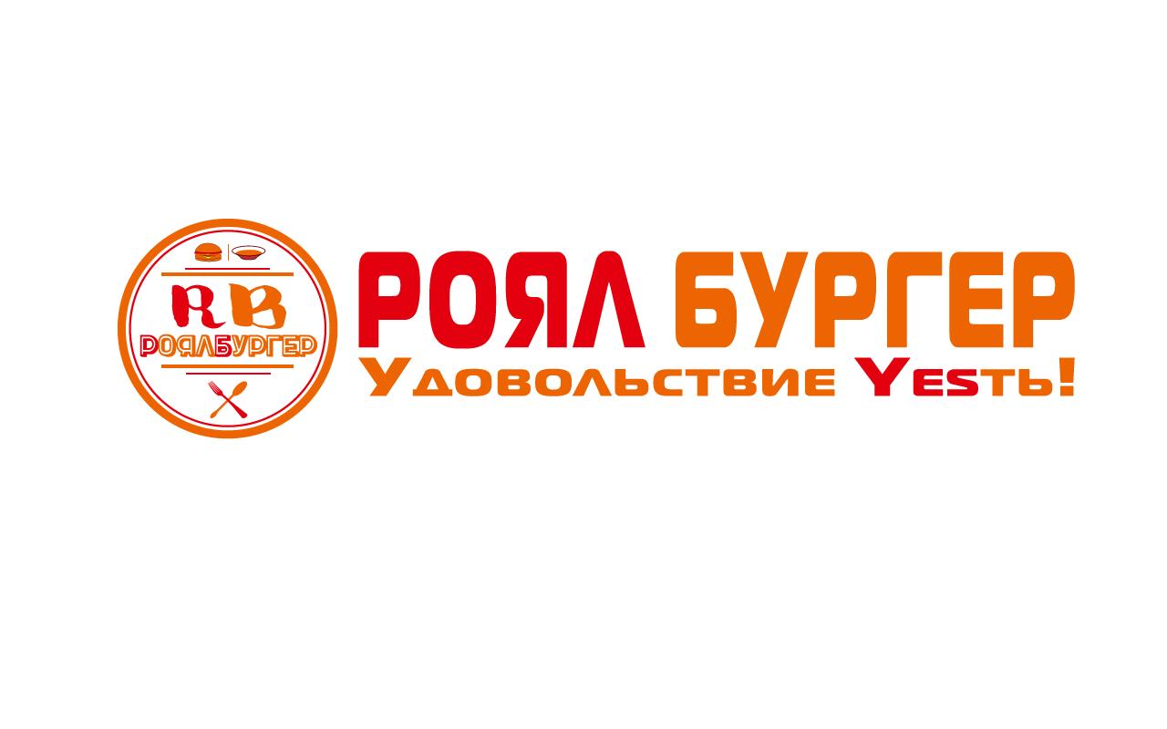 Обновление логотипа фото f_75959a6da9b96c11.png