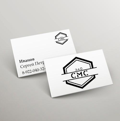 Дизайнер для разработки Логотипа для организации !СРОЧНО! фото f_1965a280fd177f78.jpg