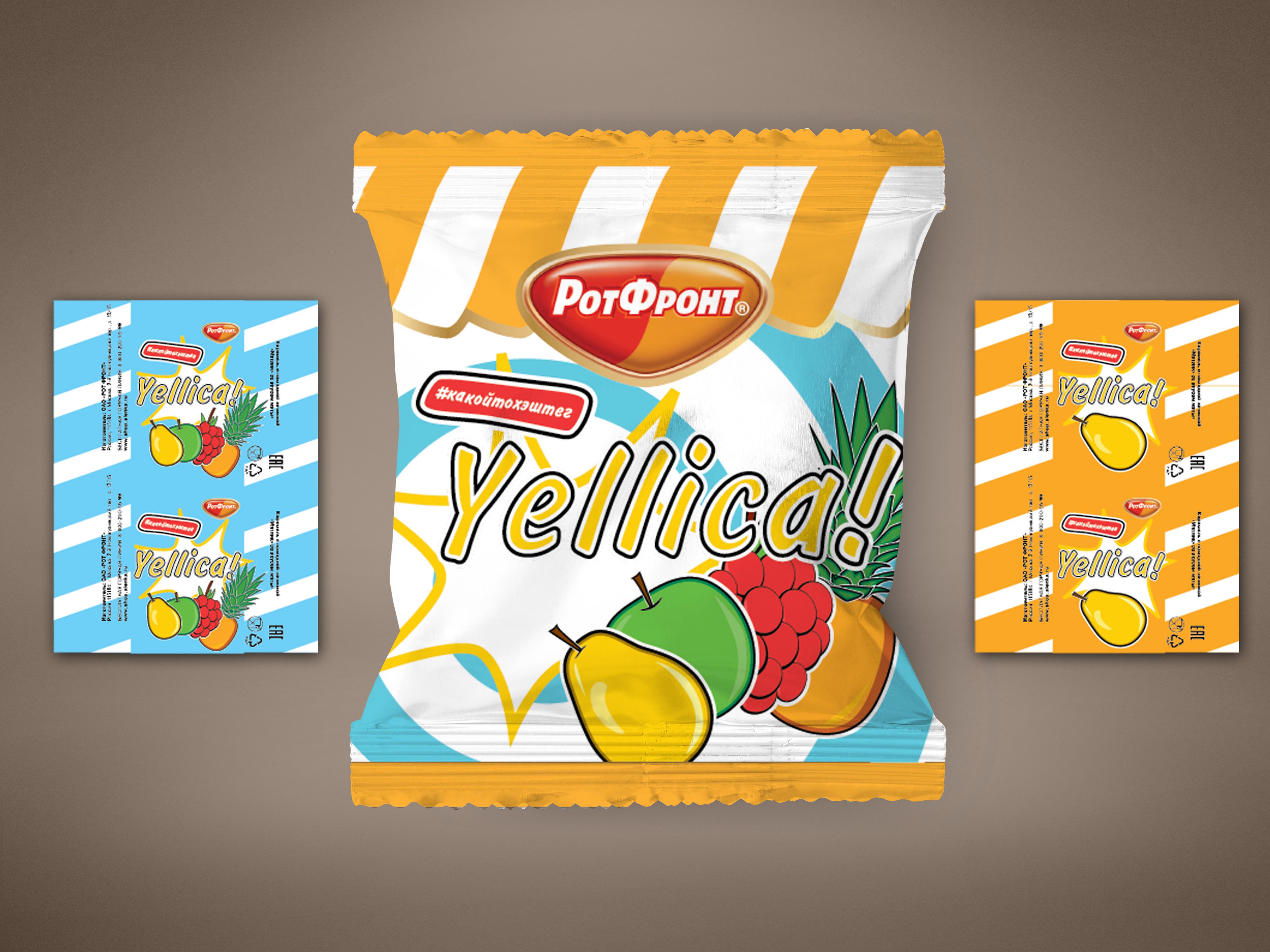 Разработка дизайна упаковки для желейных конфет от Рот Фронт фото f_3525a54b6856e887.jpg