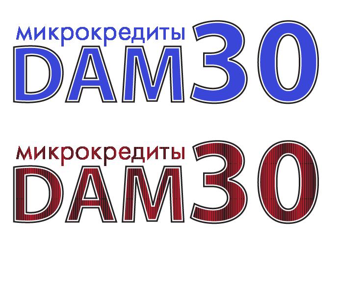 Логотип для микрокредитной, микрофинансовой компании фото f_5165a322ebda0802.png