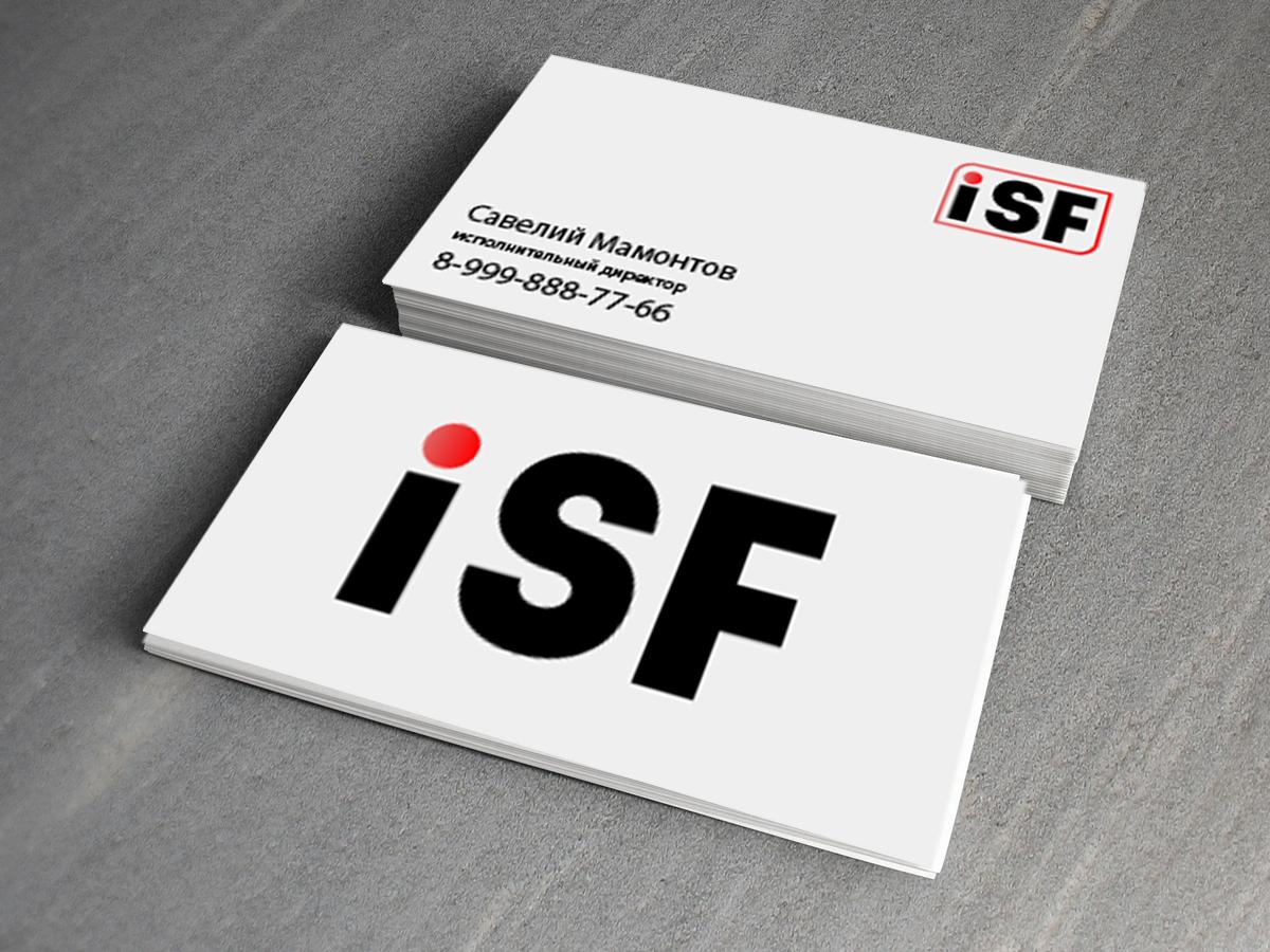 Разработка логотипа фото f_8065a2b8063d82af.jpg