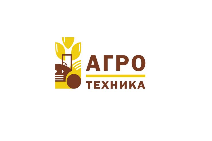 Разработка логотипа для компании Агротехника фото f_9935c09317b74db9.jpg