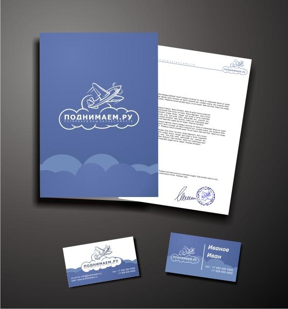 Разработать логотип + визитку + логотип для печати ООО +++ фото f_123554a50a19e613.jpg