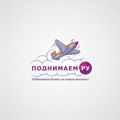 Разработать логотип + визитку + логотип для печати ООО +++ фото f_272554b75379975e.jpg