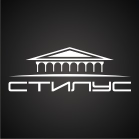 "Логотип ООО ""СТИЛУС"" фото f_4c41d2ab43dd1.jpg"