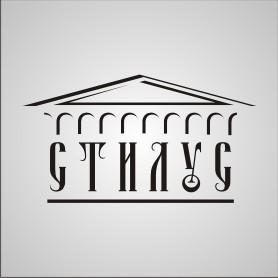 """Логотип ООО """"СТИЛУС"""" фото f_4c41d2d7d99b3.jpg"""