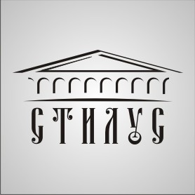 """Логотип ООО """"СТИЛУС"""" фото f_4c41d2e09c5f1.jpg"""